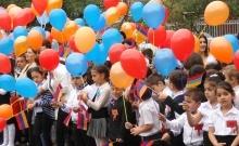ՀՀ անկախության 25-րդ տարեդարձին նվիրված միջոցառում` Արմավիրի Մ. Սիլիկյանի անվան թիվ 6 հիմնական դպրոցում
