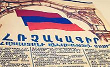 Մարզպետ Գագիկ Միրիջանյանի շնորհավորական ուղերձն  Անկախության հռչակագրի 28-րդ տարեդարձի կապակցությամբ