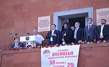 Մարզպետ Գագիկ Միրիջանյանը մասնակցել է Մուսա լեռան հերոսամարտի 103-րդ տարեդարձին նվիրված տոնակատարությանը