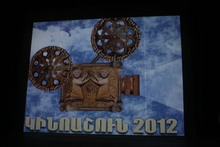"""Արմավիրի մարզից  մեկնարկեց  """"Կինոաշուն-2012""""-ը"""