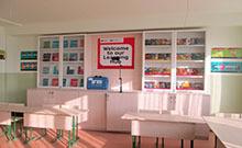 Արմավիր քաղաքի թիվ 10 դպրոցում Անգլերենի ակումբ է բացվել