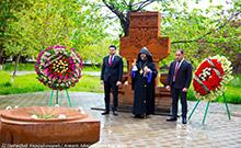 Հարգանքի տուրք է մատուցվել Հայոց ցեղասպանության սրբադասված նահատակների հիշատակին