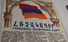 Մարզպետ Համբարձում Մաթևոսյանի շնորհավորանքն Անկախության հռչակագրի ընդունման օրվա առթիվ